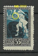 LETTLAND Latvia 1919 Michel 38 Abart Variety ERROR * - Lettland