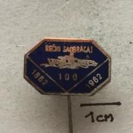 Badge (Pin) ZN003412 - Ship (Schiff / Boat) Recni Saobracaj (River Transportation) - Barcos