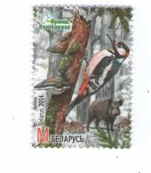 Belarus 2014 -  Spotted,1 Stamp, MNH