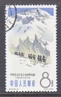 PRC  830    (o) - 1949 - ... People's Republic