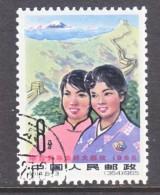 PRC  852    (o) - 1949 - ... People's Republic