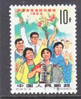 PRC  853   (o) - 1949 - ... People's Republic