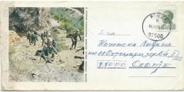 Yugoslavia.Macedonia.Military Army Cover - Motive Infantry - Briefe U. Dokumente
