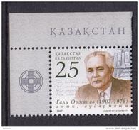 4.- 001 KAZAJSTAN 2007. 100th Anniversary Of The Poet Gali Ormanov - Kazajstán