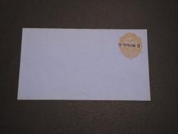EQUATEUR - Entier Postal Surchargé Non Voyagé - A Voir - L 4610 - Equateur