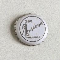 Capsule Bière Brasserie Lida, Biélorussie  (crown Beer Cap, Kronkorken, Tappi Birra) - Bière