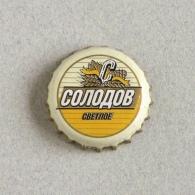 Capsule Bière Brasserie Kazan, Russie (crown Beer Cap, Kronkorken, Tappi Birra) - Bière
