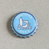 Capsule Bière Brasserie Novgorod, Russie (crown Beer Cap, Kronkorken, Tappi Birra) - Bière