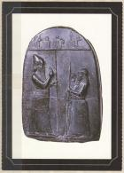 60-340 //  MUSEUM  BERLIN      DOCUMENTARY STONE Of King Marduk-Apal-Iddina Of Babylon 721-711 B. Chr. - Articles Of Virtu