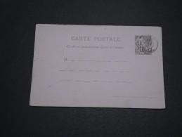 FRANCE / SÉNÉGAL - Entier Postal Type Alphée Dubois Avec Oblitération Gorée 1891 - A Voir - L 4641 - Sénégal (1887-1944)