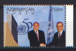 Azerbaijan 1995 Unif.268 **/MNH VF - Azerbaijan