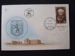 1953 TAB SCIENCE CONGRESS TEL AVIV CACHET FIRST DAY ISSUE JOUR D'EMISSION AIR MAIL POST STAMP LETTER ENVELOPE ISRAEL - Israel