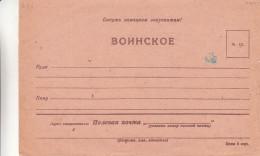 Russie - Document Des Années 40 - Soldats