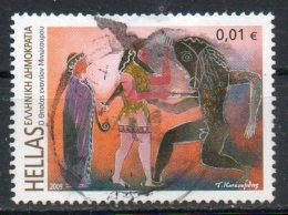 GRECIA  2009 - Mitologia Freca: Teseo E Minotauro. 1c.  Usato - UNIF. Nr. 2508 - Greece