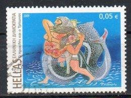 GRECIA  2009 - Mitologia Freca: Ercole E Tritone. 5c.  Usato - UNIF. Nr. 2509 - Greece