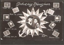 Postzegeltaal. Van Krimpen-Juliana En Profiel-Matroos - Postzegels (afbeeldingen)