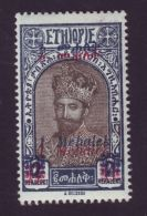 ETHIOPIA 1937 COLOUR TRIAL/DOUBLE OVERPRINT - Ethiopia