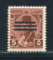 EGYPT 1953 KING FAROUK OVERPRINT 5M COLOUR TRIAL - Egypt