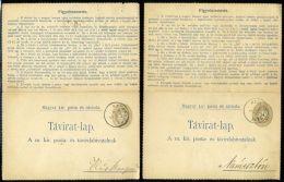 HUNGARY POSTAL STATIONERY - Hungary