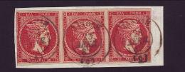 GREECE 1881-7 20 LEP CARMINE STRIP - Greece