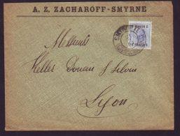 AUSTRIAN POSTS IN TURKEY SMYRNA 1895 FRANCE - Austria