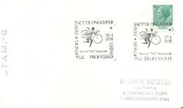 POSTMARKET  1979 ITALIA - Ciclismo