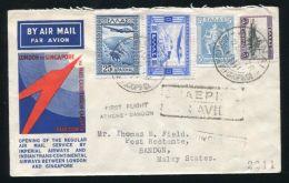 GREECE THAILAND IMPERIAL AIRWAYS AIRMAIL 1933 - Greece
