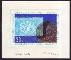 UNITED NATIONS 1975 ARTWORK - Stamps