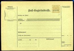 AUSTRIA POSTAL STATIONERY SPECIMEN OVERPRINT - Austria