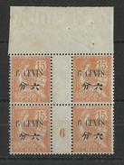 CHINE TYPE MOUCHON - YVERT N°85 ** MNH En BLOC De 4 MILLESIME 1916 Avec MANCHETTE - COTE DALLAY = 140+++ EUR. - Neufs