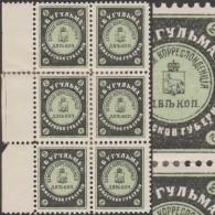 Russie 1913. Zemstvo, Poste Locale De Bougoulma, Ville Du Tatarstan. Bloc De 6, Charnières De Renfort. Âne