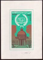 EGYPT 3P MOSQUE ARTWORK - Egypt