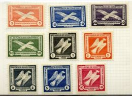 COLOMBIA EXPRESS BIRD SET OF STAMPS - Colombie