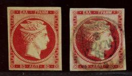 GREECE 1861 PARIS PRINTING 80 Lep MINT & USED - Greece