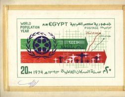EGYPT ARTIST ESSAY - 1974 WORLD POPULATION YEAR - Egypt