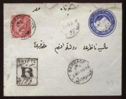 EGYPT UPRATED PSE COVER 1890 - Egypt