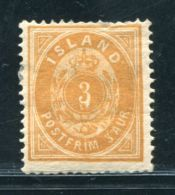 ICELAND 1876 AMAZING DOUBLE 3 VARIETY - Iceland