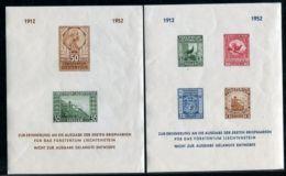 LIECHTENSTEIN 1912-1952 FIRST ISSUE GIESECKE AND DEVRIENT ESSAYS - Unclassified