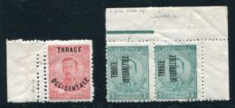 GREECE THRACE VARIETIES - Local Post Stamps