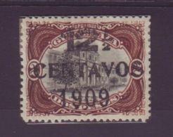 GUATEMALA 1909 OVERPRINT VARIETY - Guatemala