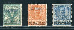 ITALIAN POST OFFICES IN TURKISH EMPIRE - Italy