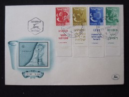 1955 TAB MAP TRIBE LEVI REUVEN TEL AVIV YAFO FIRST DAY ISSUE JOUR D'EMISSION AIR MAIL POST STAMP ENVELOPE ISRAEL JUDAICA - Israel