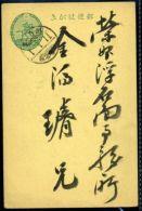 KOREA/JAPAN STATIONERY KYONG BUK BONG WHA GREEN - Korea (...-1945)