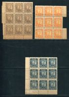 EL SALVADOR 1895 UNISSUED STAMPS IN BLOCKS - El Salvador