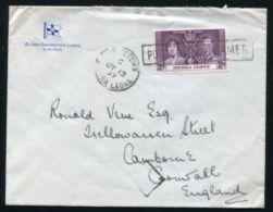 SIERRA LEONE KG6 CORONATION MARITIME - Sierra Leone (...-1960)