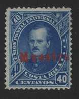 COSTA RICA 1883 PRESIDENT FERNANDEZ SPECIMEN - Costa Rica
