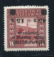 BOSNIA INVERTED OVERPRINT - Unclassified