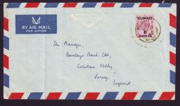 KUWAIT 1950 KG6 COVER - Unclassified