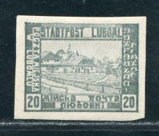 POLAND LUBOML TOWN POST 1918 - Poland
