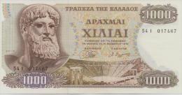 GREECE P. 198b 1000 D 1970   VF - Greece